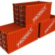 Containers with Product — Stock Photo #1960050