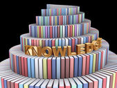 Tower of Babel created from books — Stock Photo