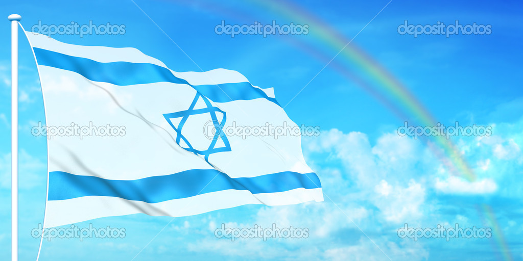Israel flag on beautiful sky background — Stock Photo #2567033