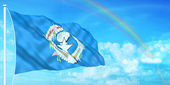 Marianas Islands flag — Stock Photo