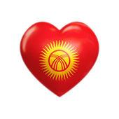 I love Kyrgyzstan — Stock Photo