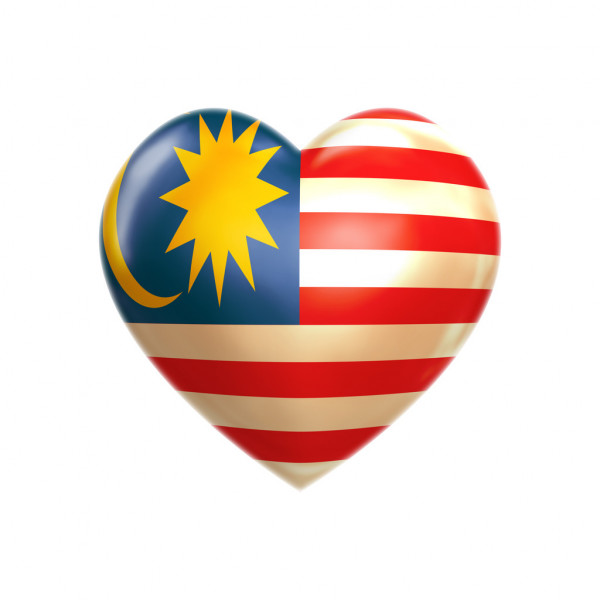 I love Malaysia — Stock Photo