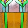 Vintage stained glass — Stock Photo #2121802