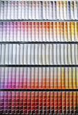 Espectro de cores de amostra de tinta — Foto Stock