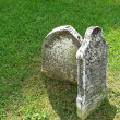 Two vintage gravestones — Stock Photo