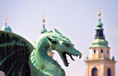 Ljubljana - capital city of Slovenia — Stock Photo