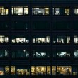 Empty offices at night — Stock Photo