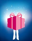 Huge gift — Stock Photo