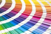 Coloured swatches book — Stockfoto