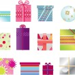 Stock Photo: Gifts 2d x12