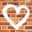 Heart bricks — Stock Photo