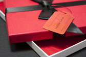 Gift in a red box — Stock Photo