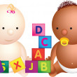 Stock Photo: 2 babies play with building blocks