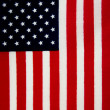 Americflag background made of cloth — Stock Photo #2312229