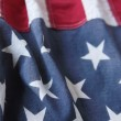 Vertical stripes of USA flag — Stock Photo
