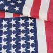 Stock Photo: Two Americflags