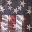 Transparent American flag — Stock Photo #2575894