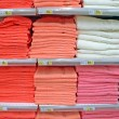 Bath towels in household shop — Foto de Stock