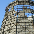 Stock Photo: Old cooling tower