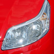 Halogen headlights — Stock Photo