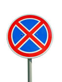 Road sign — Stock Photo