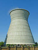 Energetic cooling tower — Stock Photo
