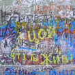 Graffiti of russia — Stock Photo #2110727
