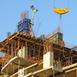 Cast-in-situ constructions — Stock Photo
