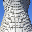 Stock Photo: Cooling tower