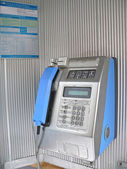 Phone — Stockfoto