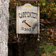 Carpenter Shop Sign — Stock Photo #2138947