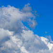 Stock Photo: Big Cumulus Clouds