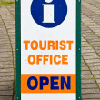Tourist Office Information Sign — Stock Photo