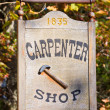 Carpenter Shop Sign — Stock Photo
