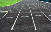 Track — Stock Photo