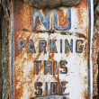 No Parking This Side — Stock Photo