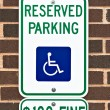 Stock Photo: Reserved Parking Sign