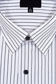 Dress Shirt — Stock Photo