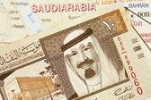 Saudi Arabia — Stock Photo