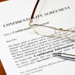 Confidentiality agreement — Stock Photo #2098953