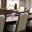 Conference Room — Stock Photo #2150051