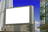 City billboard — Stock Photo