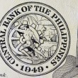 Central Bank Seal — Stock Photo