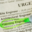 Engineer wanted — Stock Photo #2247328