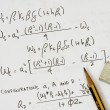 Equations from asme code — Stock Photo