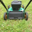 Lawn mower — Stock Photo #2062149