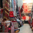 Stock Photo: Arabic carpet shop