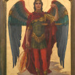 Archangel Michael — Stock Photo #2170102