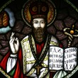 Saint Basil the Great — Foto de Stock