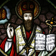 Saint Basil the Great — Stockfoto